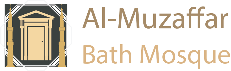Bath Mosque - Al-Muzaffar